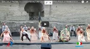 Cattura 4 300x165 VIDEO INTERVISTA   LABORATORIO PROMETEO LICEO MANZONI CASERTA