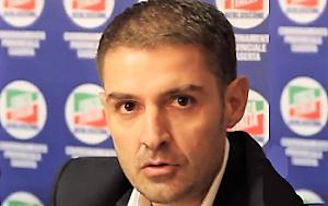 """Giorgio Magliocca 300x189 """"CAMPANIA PIÙ VERDE – CAMPANIA PIÙ CONTROLLI"""": ACCORDO TRA REGIONE, NAPOLI E PROVINCIA DI CASERTA"""