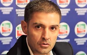 Giorgio Magliocca e1510345522990 ECOBALLE: IL PRESIDENTE DELLA PROVINCIA ANNUNCIA UN'AZIONE LEGALE CONTRO LA REGIONE