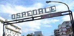 OSPEDALE FIBRILLAZIONE ATTIALE: FORUM IL 23 NOVEMBRE ALLOSPEDALE DI CASERTA