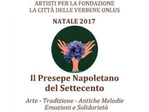 PRESEPE 300x226 ARTISTI PER LA FONDAZIONE LA CITTÀ DELLE VERBENE, APPUNTAMENTO PER IL 2 E 3 DICEMBRE