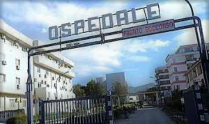 ospedale 300x178 OSPEDALE DI CASERTA, I DATI NAZIONALI PROMUOVONO LA CARDIOCHIRURGIA