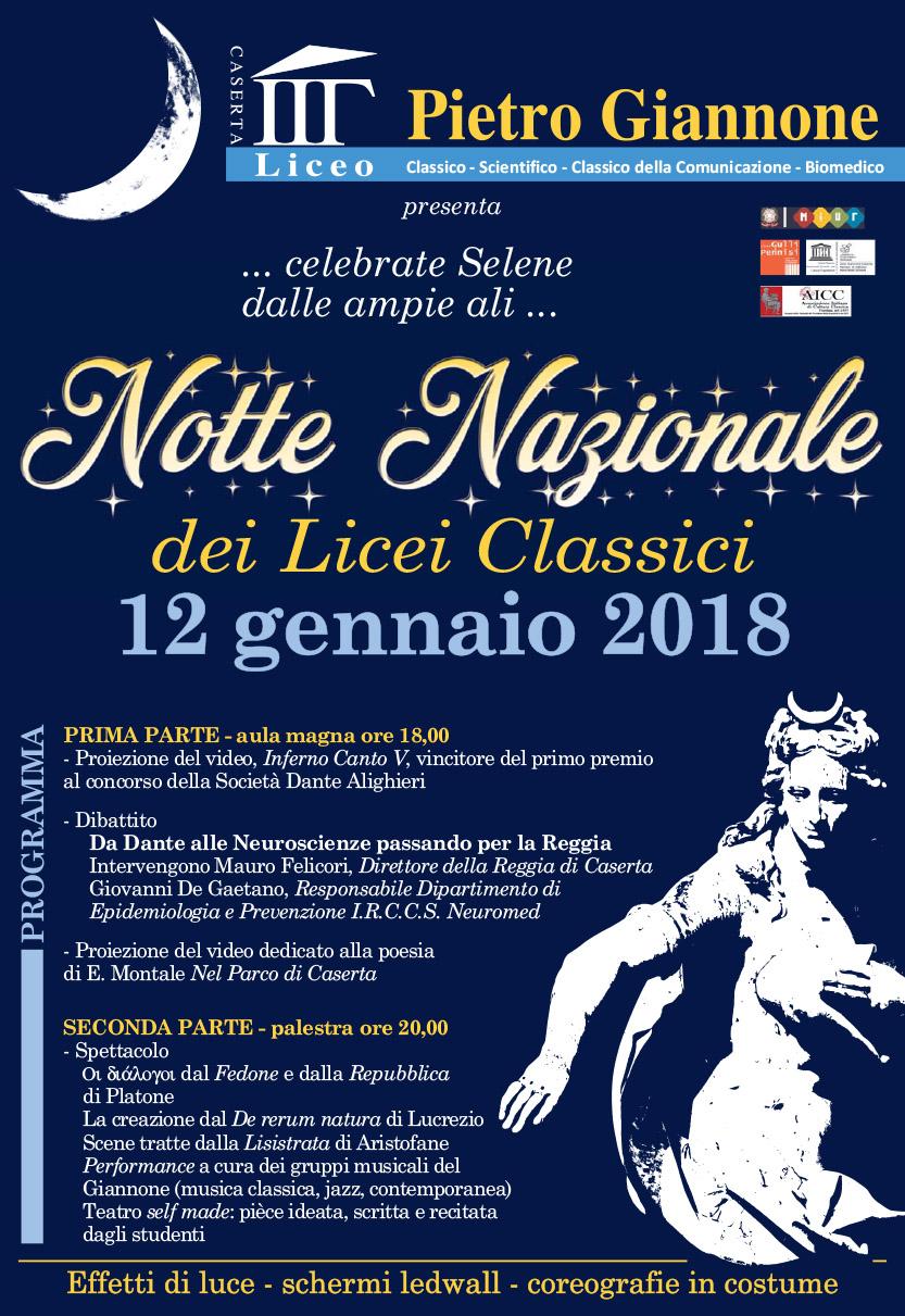 """notte nazionale """"… E APPARVE LA MERAVIGLIA"""":  LA NOTTE DEL LICEO CLASSICO AL GIANNONE"""
