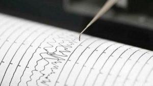 sismo 300x169 SCOSSA DI TERREMOTO TRA SALERNO E POTENZA: SISMA DI MAGNITUDO 3.2, NESSUN DANNO A PERSONE O COSE