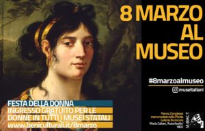 8 marzo al museo reggia di caserta 300x192 8 MARZO AL MUSEO: INGRESSO GRATIS PER LE DONNE NEI MUSEI ITALIANI