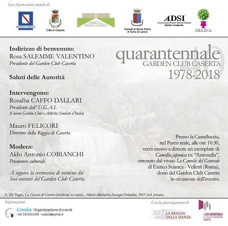 invito garden 40 anni 2 REGGIA DI CASERTA: DOMANI IL QUARANTENNALE GARDEN CLUB CASERTA