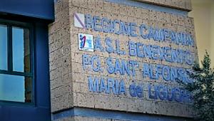 OSPEDALE S. Alfonso Maria de Liguori 300x170 OSPEDALE SANTAGATA DE GOTI: LA SENATRICE LONARDO SCRIVE AL GOVERNATORE DE LUCA