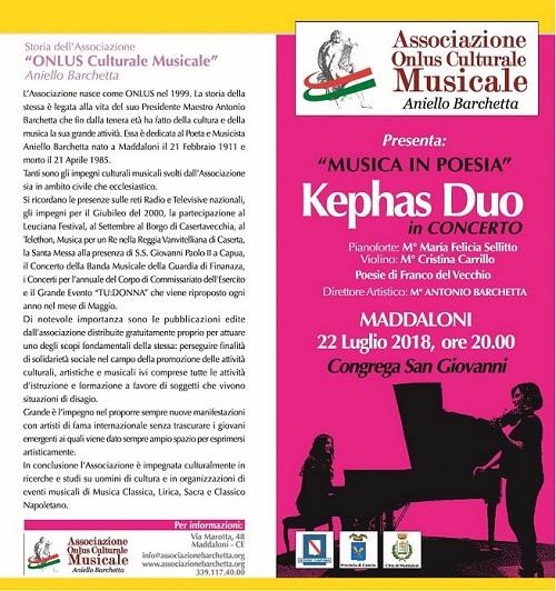 Invito concerto 22 luglio 20181 MADDALONI, DOMENICA CONCERTO E POESIA ALLA CONGREGA DI SAN GIOVANNI BATTISTA