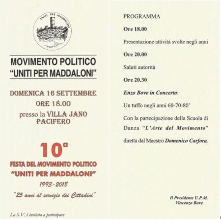 Invito Serata Uniti per Maddaloni e1536574215490 MADDALONI, UNITI PER MADDALONI E VINCENZO BOVE RACCONTANO 25 ANNI DI ESPERIENZA POLITICA