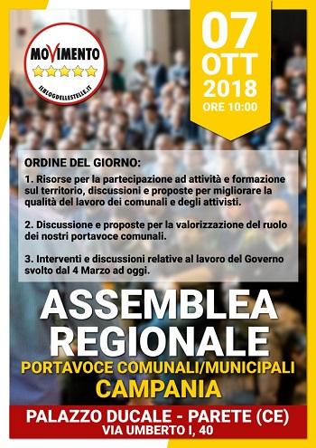 %name M5S CAMPANIA, RIUNIONE REGIONALE AL PALAZZO DUCALE DI PARETE IL PROSSIMO 7 OTTOBRE