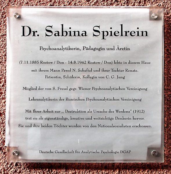 """Sabina Spielrein """"PRENDIMI L'ANIMA"""": IL CASO SPIELREIN E IL CONCETTO DI """"TRANSFERT E CONTROTRANSFERT"""""""