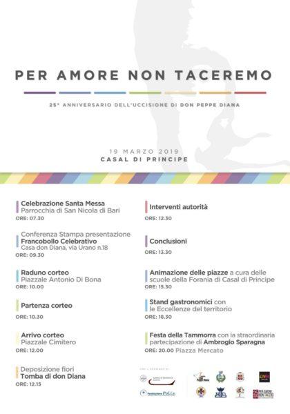"""Programma 25° Anniversario uccisione don Peppe Diana """"PER AMORE, NON TACEREMO"""": IL 19 MARZO25° ANNIVERSARIO DELL'UCCISIONE DI DON PEPPE DIANA"""
