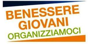 benessere giovani organizziamoci 300x152 PROGETTO GIOVANI TALENTI, APERTO BANDO A CANCELLO ARNONE