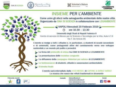"""locandina evento 2 e1550070619987 NAPOLI: CIAK SI SCIENZA e LEGAMBIENTE PRESENTANO """"INSIEME PER L'AMBIENTE"""""""