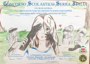 Concorso Serra 2019 Premiazione Locandina 300x214 PREMIAZIONE XV CONCORSO SCOLASTICO SERRA CLUB