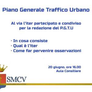 PGTU 300x300 INCONTRO PUBBLICO PER REDAZIONE PIANO GENERALE TRAFFICO URBANO