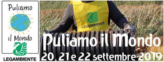 20190702 145003 1 CELLOLE ADERISCE ALLINIZIATIVA INTERNAZIONALE PULIAMO IL MONDO