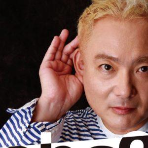 coba 300x300 CITTÀ IN CONCERTO, LICONA JAPAN POP COBA AL TEATRO PARRAVANO