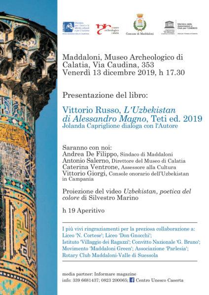 invito maddaloni 1 MADDALONI, MUSEO CALATIA: GLI EVENTI DEL WEEKEND