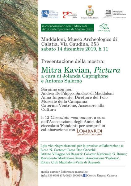 invito maddaloni 2 MADDALONI, MUSEO CALATIA: GLI EVENTI DEL WEEKEND