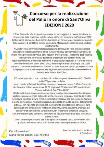 CONCORSO ENTE CAROSELLO scaled A CORI (LT) CONCORSO PER LA REALIZZAZIONE DEL PALIO IN ONORE DI SANT'OLIVA EDIZIONE 2020