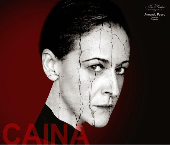 """Luisa Amatucci 2 """"CAINA"""": IMMIGRAZIONE, RAZZISMO, XENOFOBIA AL CENTRO DEL FILM DI AMATUCCI"""