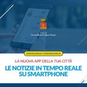 App Istituzionale 300x300 SMCV: ONLINE COMUNICACITY, LAPP PER LE COMUNICAZIONI ISTITUZIONALI LOCALI