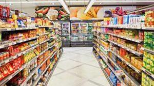 supermercato 653x367 1 300x169 CASERTA, ENTRO IL 6 APRILE LA RICHIESTA DEI BUONI SPESA. ECCO COME FARE