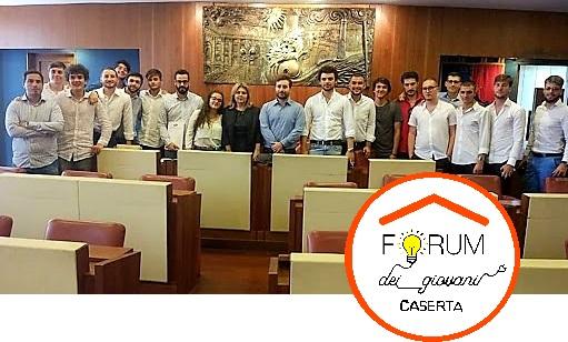 FORUM GIOVANI CASERTA IL FORUM GIOVANI DI CASERTA, UN PRATO VERDE CHE RISCHIA DAPPASSIRE