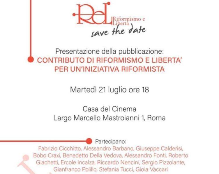FullSizeRender 17 07 20 10 39 scaled ROMA, ALLA CASA DEL CINEMA UN CONTRIBUTO DI RIFORMISMO E LIBERTÀ PER UNINIZIATIVA RIFORMISTA