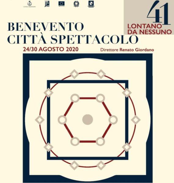 città spettacolo BN scaled BENEVENTO LONTANO DA NESSUNO: AD AGOSTO LA 41^ EDIZIONE DI CITTÀ SPETTACOLO