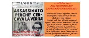 Locandina Giovanni Spampinato 2020 300x129 CNDDU RICORDA IL GIORNALISTA GIOVANNI SPAMPINATO