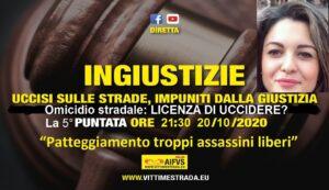 ingiustiziesanda 300x173 MORTE ALINA MARCHETTA, LA MADRE SI RIVOLGE ALLA.I.F.V.S. ONLUS
