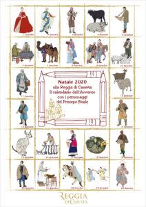 Calendario avvento Reggia di Caserta 212x300 IL CALENDARIO DELLAVVENTO PER I BAMBINI, LINIZIATIVA DEL MIBACT