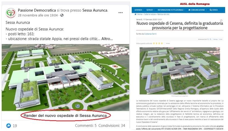 f2 NUOVO OSPEDALE DI SESSA AURUNCA…BUFALA O VERITÀ?!