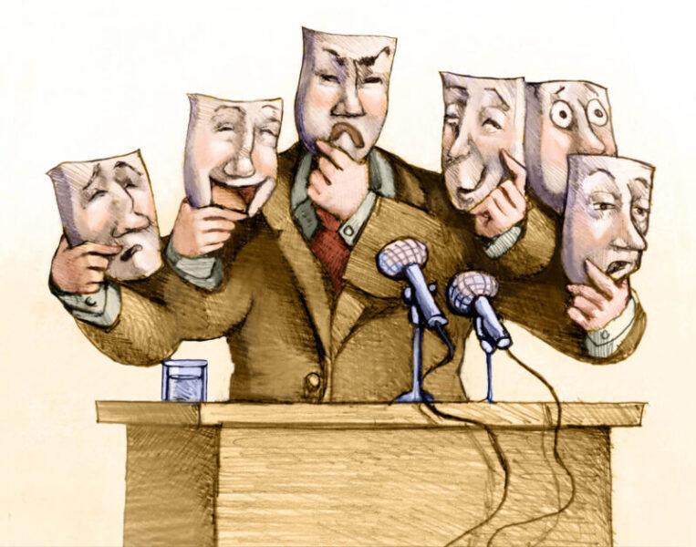Filosofia Politica scaled AMMINISTRATIVE CASERTA, LE GRANDI MANOVRE PRIMA DEL VOTO