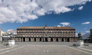 palazzo reale napoli 300x180 SALONE DEL LIBRO A NAPOLI, PRESENTE ANCHE LA PHOENIX PUBLISHING