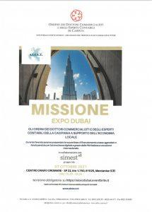 loncandina 215x300 COMMERCIALISTI CASERTA, CONVEGNO SU MISSIONE EXPO DUBAI PER IL 7 OTTOBRE